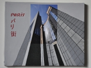 tableau architecture architecture ville gris paris : Paris la Defense 1