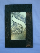 mixte art contemporain bas relief en cuivre calligraphie arabe abstrait cuivre : calligraphie arabe