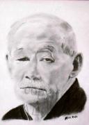 tableau personnages judoart martiauxju : Jigoro Kano