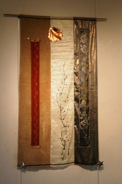 ART TEXTILE, MODE DECORATIF ORIGINAL DOUX LEGER Abstrait  - Abécédaire de velours