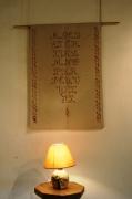 art textile mode autres decoratif : abécédaire Gris