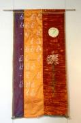 art textile mode fleurs orange attrayant decoratif leger : Abécédaire au lys