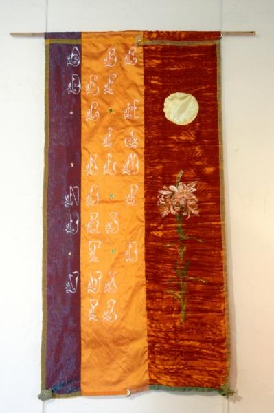 ART TEXTILE, MODE ORANGE ATTRAYANT DECORATIF LEGER Fleurs  - Abécédaire au lys