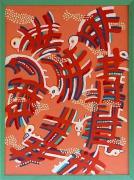 tableau abstrait mouettes : vol de mouettes