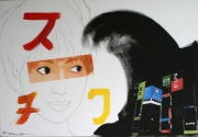 painting : tokyo