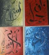 tableau autres calligraphie cubiste calligraphie sur boi calligraphie cubiste : Calligraphie