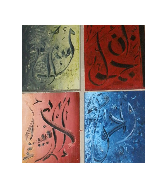 TABLEAU PEINTURE calligraphie cubiste calligraphie sur boi calligraphie cubiste Peinture a l'huile  - Calligraphie