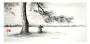 tableau paysages sumie japon neige pin : lanterne sous le pin