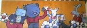 tableau personnages animaux comique vache ours : dovier et xarian