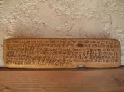 sculpture autres pacifique gravure bois ecriture : tablette rongorongo