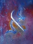tableau abstrait : Aleph