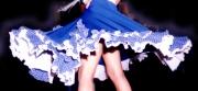 art textile mode : Cascabel