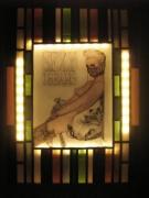 ceramique verre personnages femme nue vitraux luminaire peinture sur verre : Cadre lumineux Sexy Dreams