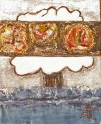 tableau arbre souhait : Arbre à souhaits