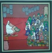 tableau personnages fkih taleb coranique hdar : ECOLE CORANIQUE