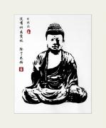 tableau personnages papier riz encre : Il n'existe rien de constant,si ce n'est le ch