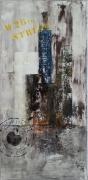 tableau abstrait tableau vintage moderne peinture : City