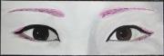 tableau personnages asie geisha japon yeux : Un regard à Gion