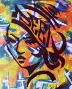 painting : Deen pochoir