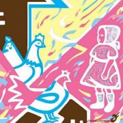 art numerique personnages didirose petite fille poules campagne : DIDI-ROSE