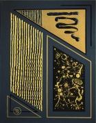 tableau abstrait : HS10