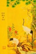 tableau animaux grues oiseaux estampe japonaise : GRUES
