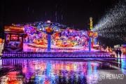 photo autres lumieres couleurs reflets manege : Beau déluge