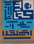 tableau abstrait : Labyrinthe bleu.