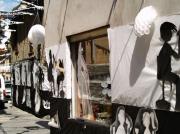 photo abstrait : facade décorée