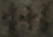 tableau abstrait abstrait tableau toile abstraite terre de lave : ÉTOILE FILANTE